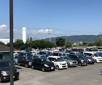 神奈川県中古自動車販売協会 神奈川県中古自動車販売商工組合